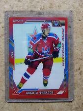 09-10 KHL Hot Ice Russian Cards #424 NIKITA FILATOV