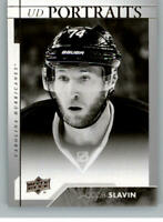 2017-18 Upper Deck Portraits Inserts NHL Hockey Card Singles You Pick