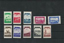 #53 Stamp Marruecos Espanol 1942 ** CORREO AÉREO POSTE AÉRIENNE AIRMAIL MNH