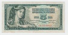 Yugoslavia banknotes 5 DINARA 1968, small serial number Baroque Style - Rarre !