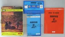 MSX CASSETTE TAPE NANKYOKU MONOGATARI PONYCA BOXED JAPAN