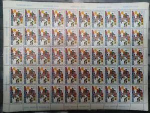 TURKEY 1976, NASREDDIN HODJA 3 Full Sheet ( BIRD ) MNH