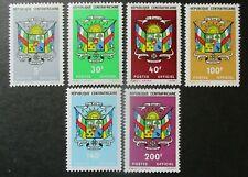 Central African Republic 1971 Official Stamps Set UM. SG O238/43.