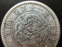 Korea 1907 20 Chon Silver Coin.High Grade. Very Rare !!! 大韓 光武十一年 二十錢
