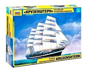 Zvezda 9045 Russian Four-Masted Barque Kruzenshtern 1/200