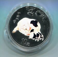 China 2007 Pig Colored Silver 1 Oz Coin