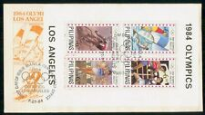 Mayfairstamps Philippines FDC 1984 Olympic Sports Combo Los Angeles First Day Co