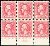 527, Mint VF NH Plate Block of Six Stamps Cat $350.00 - Stuart Katz