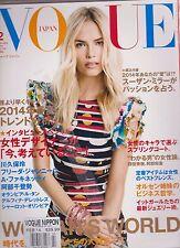 VOGUE JAPAN MAGAZINE #174 FEBRUARY 2014, WOMAN'S WORLD.