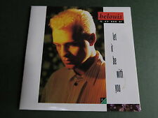 Beluis Some Let me be with You 1987 Mint G/F Card sleeve cd single