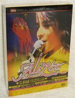 ALIZEE En Concert Taiwan Ltd DVD+2-CD w/BOX