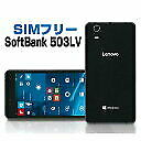 SIM Unlocked SoftBank Smartphone Lenovo 503LV 3GB 32GB 4G LTE Windows 10 Mobile