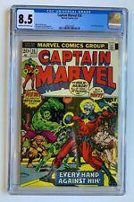 CAPTAIN MARVEL #25, Marvel Comics, CGC 8.5 grade, Thanos saga begins
