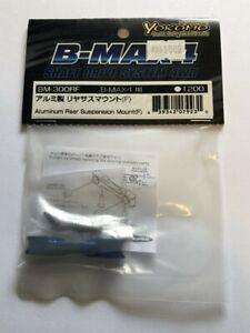 BM-300RF Yokomo B-Max4 Aluminum Rear Suspension Mount (F)