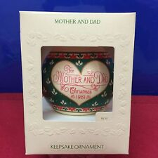 Hallmark Unbreakble Satin Ball Ornament Mother and Dad 1981 NEW