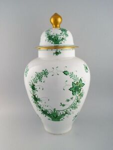 Giant Herend Chinese Bouquet lidded porcelain vase with green flowers