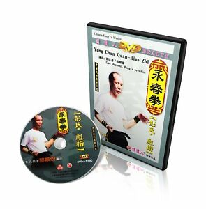 Chinese Kungfu Wushu Yong Chun Quan Wing Chun Series Biao Zhi - Peng Shusong DVD