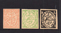 Bhopal (India) 3 Stamps Unused (8439)