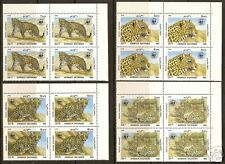 WORLD WILDLIFE FUND AFGHANISTAN 1985 LEOPARD Blocks MNH