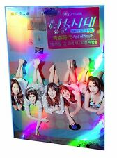 Age of Youth Korean Drama (3DVDs) High Quality - Box Set!