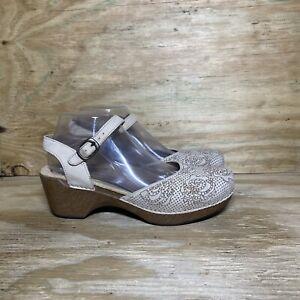 Dansko Mary Jane Floral Clogs Womens Size 10.5-11 / EU 41 Beige Wedge Shoes