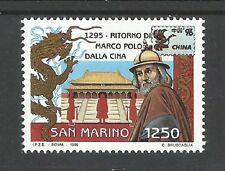 SAN MARINO - 1996 Marco Polo 1 val.** em. congiunta con l'Italia