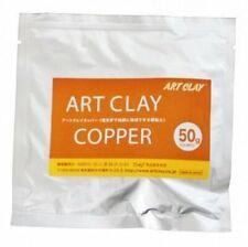 Art Clay Copper  - 50g