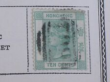 1 1882-1884 Hong Kong Watermarked Crown & C.A. 10 Cents Stamp/Machine Cancelled