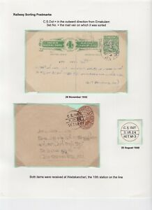 INDIA COCHIN, Collection of Cancellations, Railway sorting postmarks