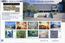 Japón 2017 estampillada sin montar o nunca montada Patrimonio Mundial PT 10 10 V M/S Flores de arquitectura sellos de la naturaleza