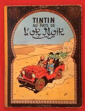 TINTIN PAYS L'OR NOIR 15B20 1957 DOS JAUNE CASTERMAN HERGÉ BD Ref7