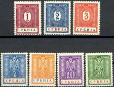 Serbia 1942 Occupied Postage Due Set of 7 Michel's 9-15 +Scott's 2NMO1 MNH
