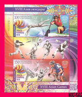 KYRGYZSTAN 2018 XVIII Asian Sports Games Canoeing Swimming Yachting Cycling Golf