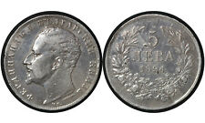 5 Leva 1894 Tsardom of Bulgaria Silver Coin // Ferdinand I of Bulgaria // # 18