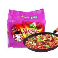 1, 2, 5 Packs SAMYANG 4X Pink Spicy Mala Korean Ramen Fire Noodle Challenge