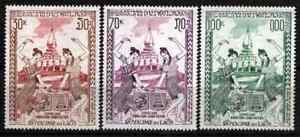 LAOS 1970 - SET TWIN CITIES / St ASTIER - KENG KOK MNH