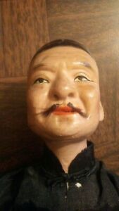Vintage Painted Wood Chinese Man Doll by Kimport Doll.