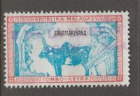 Africa France revenue fiscal stamp 2-19-21 used as seen -Malagasy Madagascar