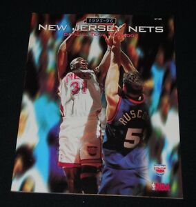 1995-96 New Jersey Nets Basketball Yearbook-NM