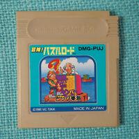 Bouken! Puzzle Road (Nintendo Game Boy GB, 1990) Japan Import