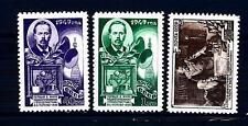 URSS - RUSSIA - 1949 - Giornata della Radio
