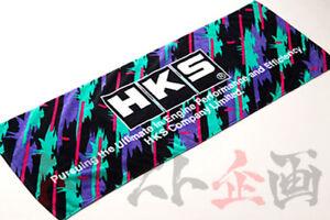 HKS Premium Sports Towel 120cm x 42cm 51007-AK205
