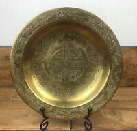 Vintage Brass Hand Etched Stamped China 6.25 Inches