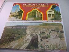 Vintage USSR Ukraine Crimea Postcards Bakhchysarai Бахчисарай бахчисарайський