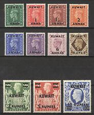 Kuwait 1948-1949, King George VI, MNH 4945