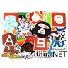 50 Pcs/Lot Developer, Programmer Stickers Decal For Laptop Phone