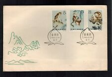 PR China Cover FDC 1963 S60 Sc 713-715 Golden Haired Monkey