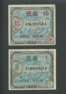 Lot of 2 Japan WWII ALLIED MILITARY CURRENCY 10 Ten Sen, 1 One Yen Lightly Circ.