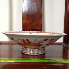 Late Qing or Republic Chinese Porcelain Footed Plate Serving Food For Ancestors