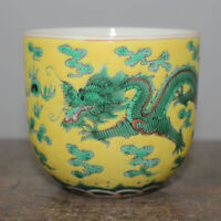 Chinese Old Marked Famille Rose Yellow Ground Green Dragon Pattern Porcelain Cup